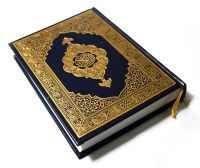 Closed Koran/Quran