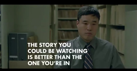 HBO: The story you could be watching is better than the one you're in.